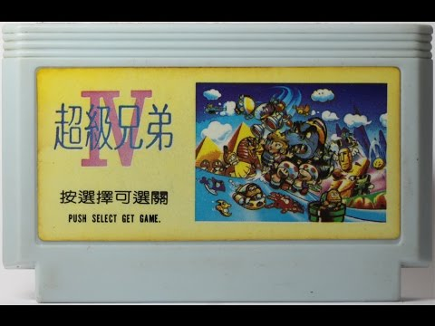 Bootleg Famicom Games ~ Mario 4 (Armadillo hack)