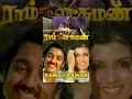 Watch Ram Laxman - Tamil Full Movie - Kamal Haasan & Sripriya Video