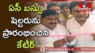 Minister KTR Inaugurates AC Bus Shelter At Shilparamam  | hmtv
