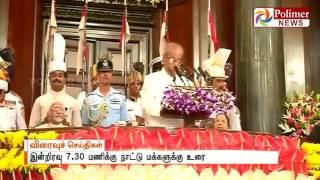 President Pranad Murkerjee to make his last speech as President tonight   Polimer News
