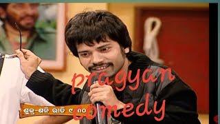 Odia pragyan khatua comedy mr noncence.chori training