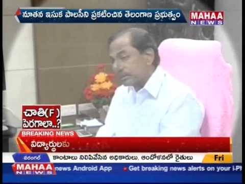 Telangana Govt Announces New Sand Mining Policy -Mahaanews