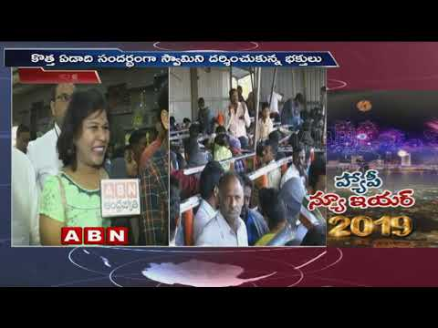 Huge Rush of Devotees at Yadadri Lakshmi Narasimha Temple | New Year 2019 | ABN Telugu