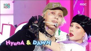 Download lagu (ENG sub) [쇼! 음악중심] 현아&던 - 핑퐁 (HyunA&DAWN - PING PONG), MBC 210911 방송