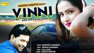Vinni | Sushil Sohal,Richal Sandhu,Narender Chawariya,Sharwan Chawariya | New Haryanvi Song 2018