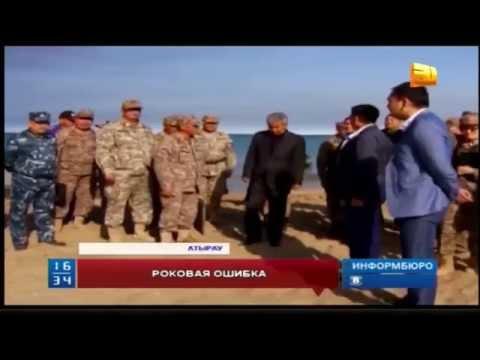 В Актау утонули 4 военных в БТРах. Полная информация