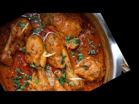 Hyderabadi Achari Chicken Recipe | हैदराबादी अचारी चिकन | Chicken Pickle