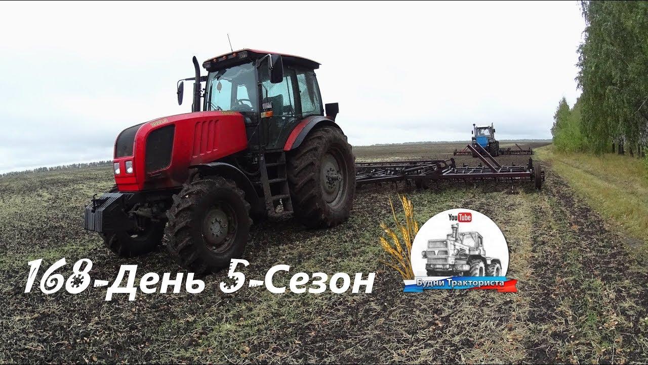 Откультивировались из-за дождя на МТЗ-2022.3 и ХТЗ-17221. (168-День 5-Сезон)