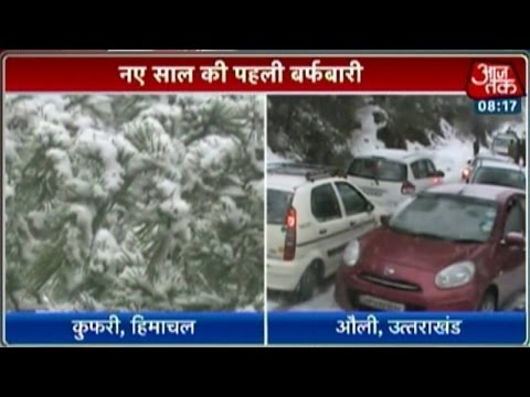 Himachal Pradesh, Uttarakhand see first snow of 2015