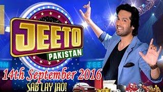 Jeeto Pakistan Eid-ul-Azha Special 14th September 2016