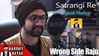 Satrangi Re - Arijit Singh | Nayan Ne Bandh Rakhi ne | Tari Aankh No Afini | Gujarati Mashup