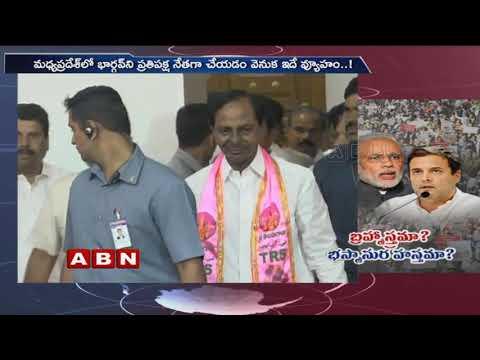 PM Modi Strategy Behind EBC Reservations Bill | Election Season | ABN Telugu