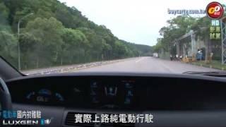 台灣汽車產業的一大步LuxgenEV初體驗-2