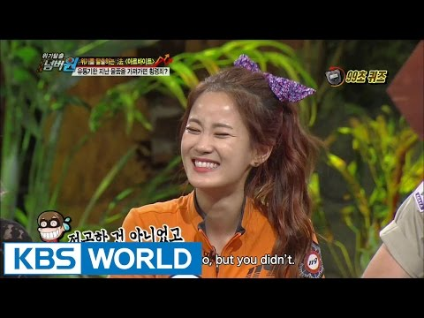 Safety First | 위기탈출 넘버원 – Part-time Jobs, High Heels (2014.09.03)