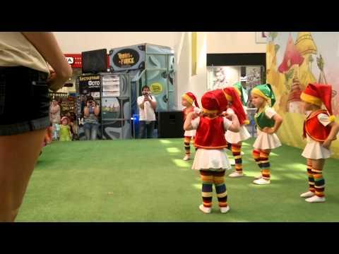 Танец гномиков. Выступление 1 июня в МП