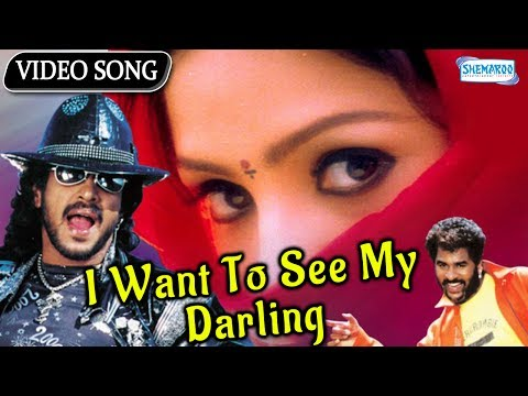 I Wana See My Darling - H20 - Prabhu Deva And Upendra Top Romantic Songs - Kannada Songs video