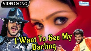 I wana see My Darling - H20 - Prabhu Deva and Upendra Top Romantic Songs - Kannada Songs