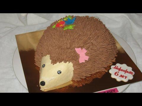 Торт ежик своими руками мастер класс