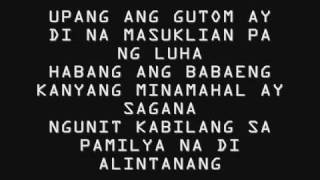 lando by gloc 9 (with lyrics)