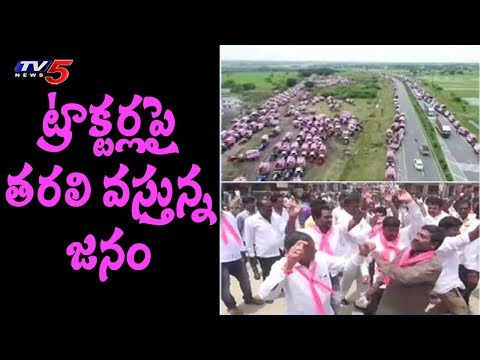 TRS Pragati Nivedana Sabha Live Updates From Kongara Kalan, RR Dist | TV5 News