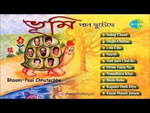 Bhoomi | Paal Chuteche | Orom Takio Na | Bengali Band Songs Audio Jukebox video