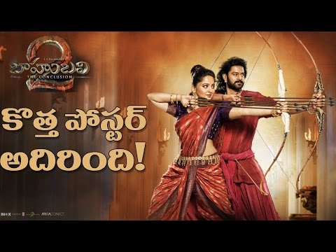 Bahubali 2 official Trailer 2017 - Hindi Dubed Movie