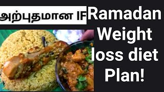 PCOD,THYROID Ramadan diet plan for weight loss in Tamil,Intermittent Fasting diet in Tamil Dietitian