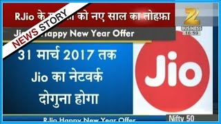 Mukesh Ambani gave gift of New Year by extending scheme of free Jio service