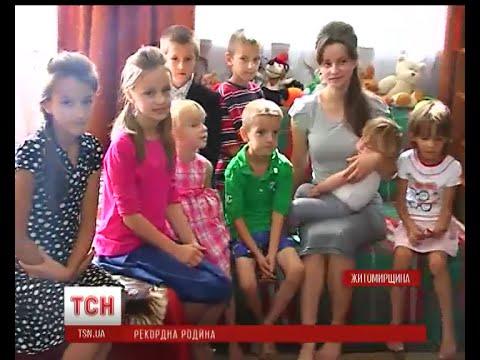 В унікальній родині з Житомирщини народилася шістнадцята дитина