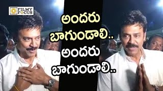 Venkatesh Visit to Tirumala after the F2 Movie Success | Venkatesh Simplicity