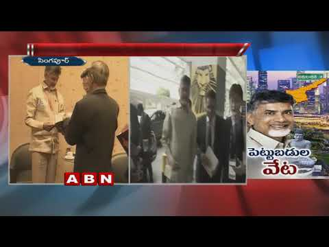 World Cities Summit | CM Chandrababu meets Singapore National Development Minister  Lawrence Wong