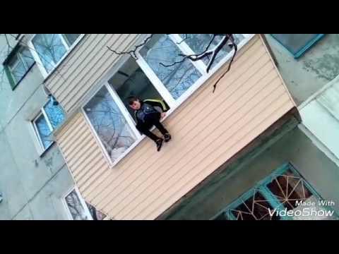 Несчастный Случай, Алексей Кортнев - На балконе