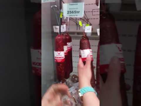 Темиртау супермаркет лайф на 68