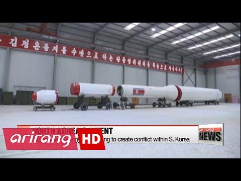 Seoul rejects Pyongyang's inter-Korean meeting proposal
