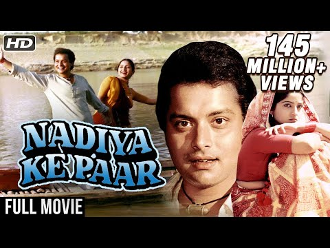 Nadiya Ke Paar Full Movie HD | Sachin, Sadhana Singh, Mitali | Classic Romantic Hindi Movies