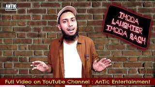 Teaser : School Days & Politics Stand Up Comedy | AnTic Entertainment