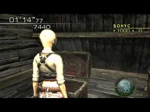 """Resident Evil 4"" RE:ORC Party-Girl mod"