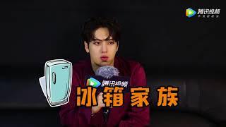 《迷妹专访》第七期:王嘉尔回应腰伤 和粉丝们一见钟情死不分开