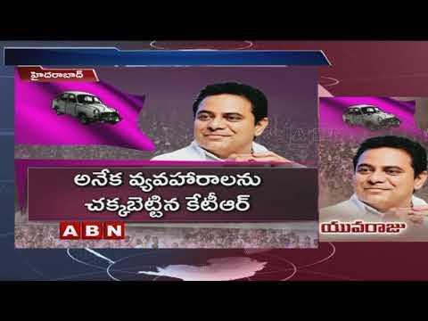 ముఖ్యమంత్రి పదవికి చేరువ లో కేటీఆర్ | KTR to take oath as Telangana CM after Lok Sabha Polls ?