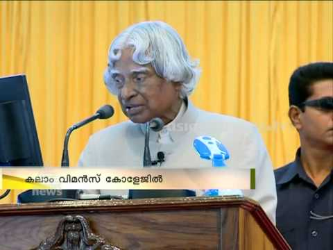Kalam's interaction with Trivandrum Women College students