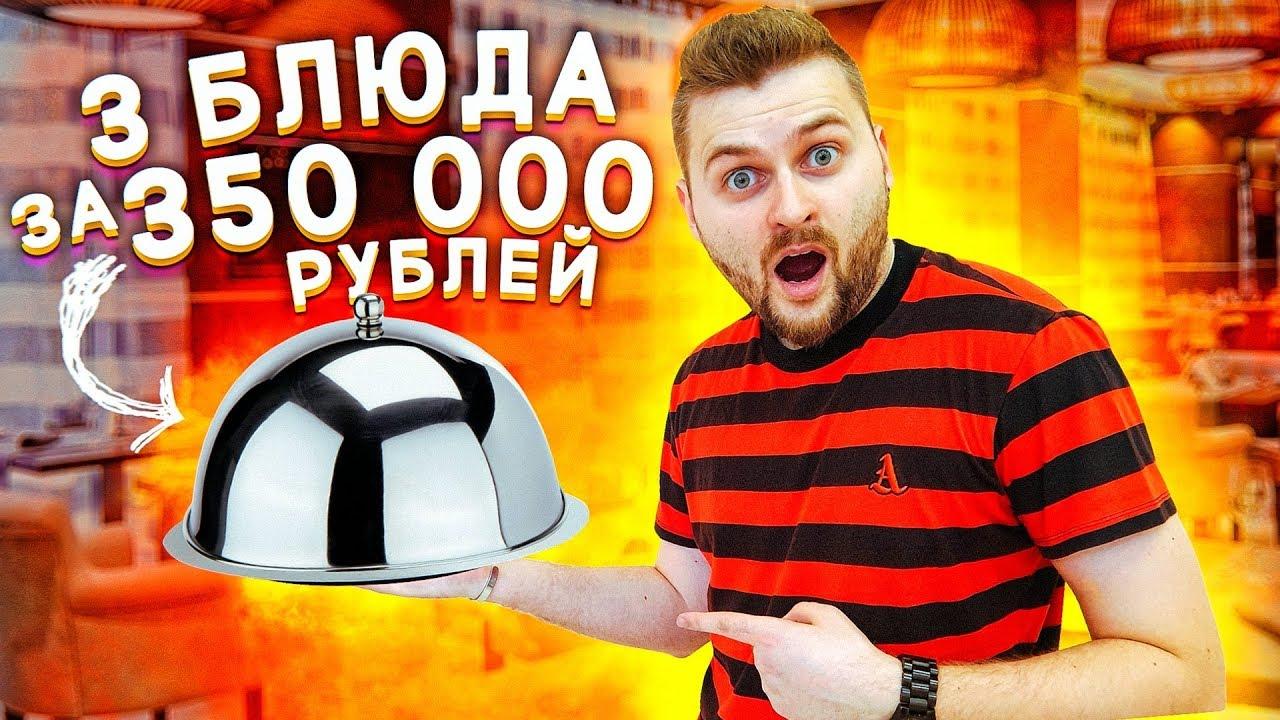 Лучший повар получит 350 000 рублей