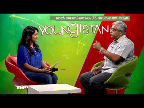 Suresh Joseph IRS who travelled 25 countries with Lal Jose - Youngistan