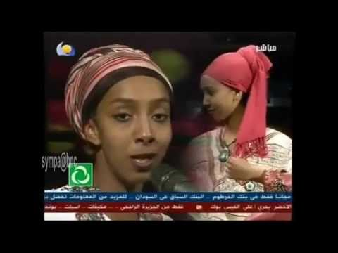 Sudanese Girl Cover