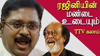 ttv vs rajinikanth ttv dinakaran on rajinikanth politics tamil news tamil live news redpix