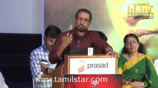 Thiraikku Varadha Kadhai Movie Audio Launch Part 2
