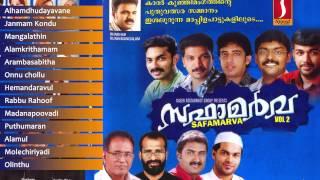 download lagu New Kolkali Songs   Safa Marwa - സഫ gratis