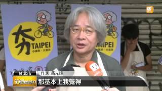 【2014.06.07】角逐北市長 連勝文 馮光遠拜票 -udn tv