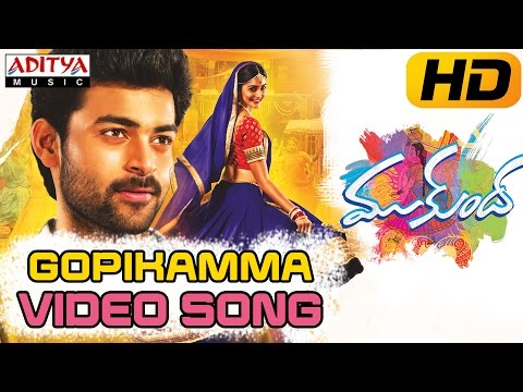 Gopikamma Full Video Song || Mukunda Movie || Varun Tej, Pooja Hegde video