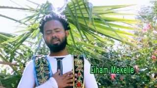 Dawit Nega /deamena/ New Ethiopian  Music