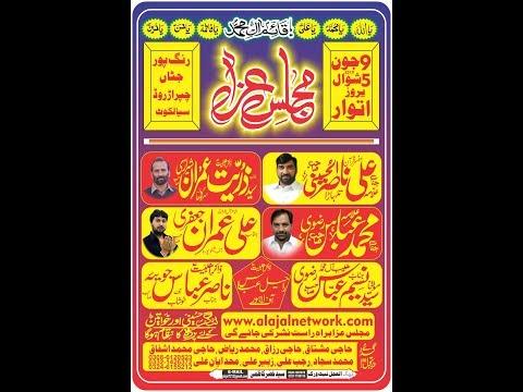 Live Majlis e aza | 05 Shawal 2019 | Rangpur Jattan Chaprar Road Sialkot